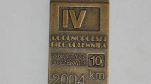 img_1980-554x518