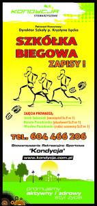 Lekkoatletyka Kondycja Piaseczno SP 1 @ Szkoła Podstawowa nr 1  | Piaseczno | mazowieckie | Polska