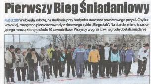 skany_2a